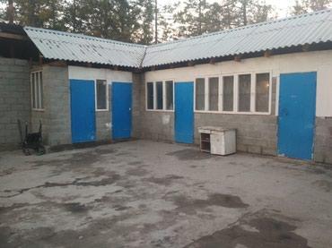 Сдаю в аренду 9 ком дом, под в Бишкек