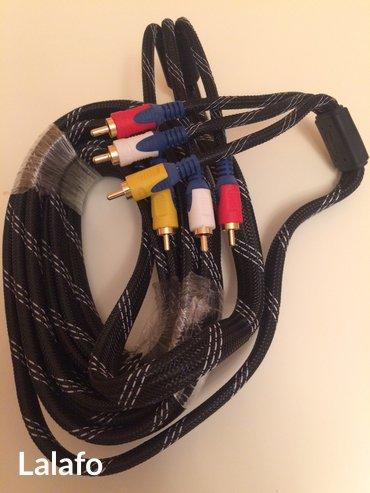 Bakı şəhərində Yuksek keyfiyyetli 5metr tulpan kabel orginaldir 100% arxayin olun qiz