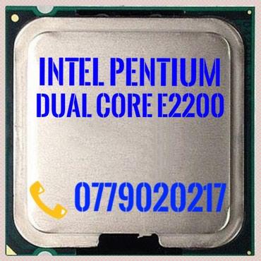 Процессор Intel® Pentium® E2200 в Бишкек