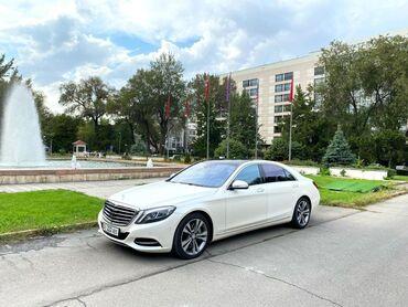 аренда машину в Кыргызстан: Mercedes-Benz S600 2015
