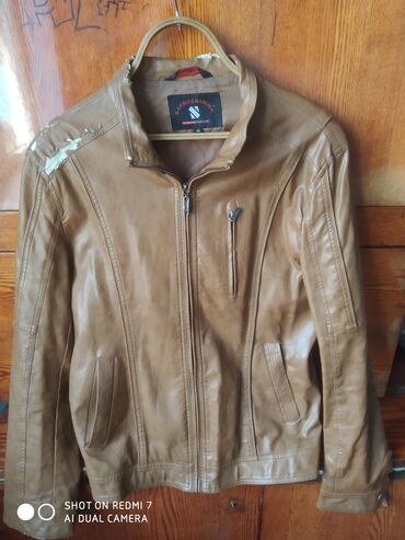 Детский мир - Беловодское: Мужская куртка 46 размер