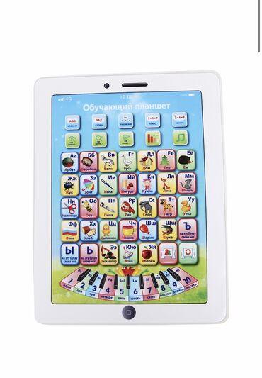 Детский обучающий планшет без дисплея, со звук. K5561