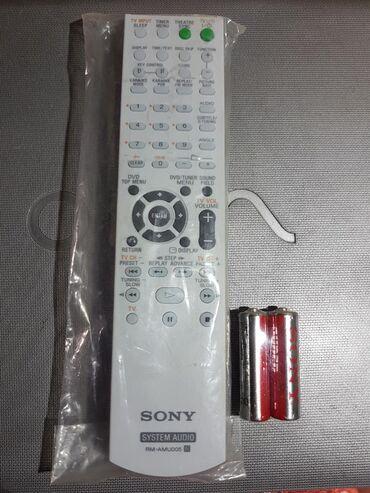 Новый пульт от музцентра  SONY MHC 1200D1100D