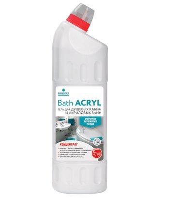 Bath acryl - средство для чистки акриловых в Бишкек