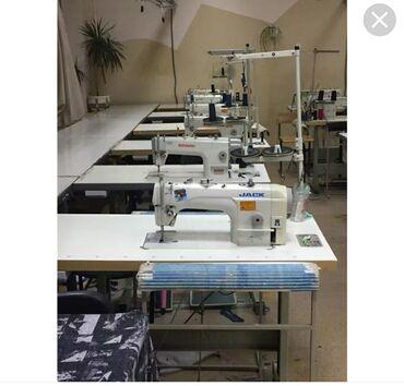 Скупка швейных машин дорого звоните или пишите на ватсап