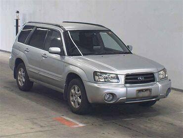 Запчасти на Subaru Forester SG5 2002гРулевая рейка (SG5 SG9)