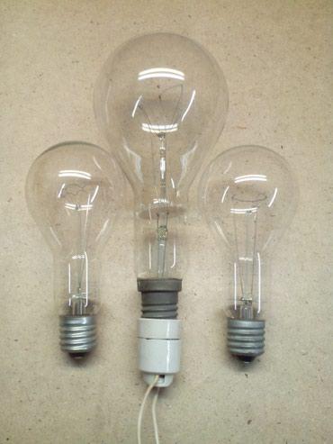 Лампы освещения 750 ватт и 500 ватт в Бишкек