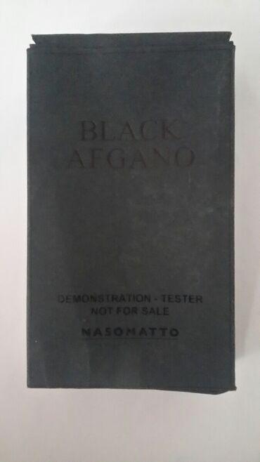 black afgano ideal в Азербайджан: Orginal Ətir --- BLACK AFGANO ---Orginal Italya istehsali