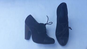 Женская обувь в Кемин: Ботильоны