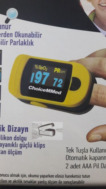 Медтовары - Кызыл-Адыр: Пульсоксиметр/оптовая цена 1400с