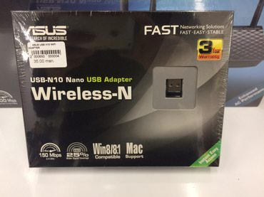 Asus wifi adapter 150mbps 2.4ghz - Bakı