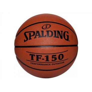 Мяч баскетбольный SPALDING TF-150 Performance размер 7, резина, коричн