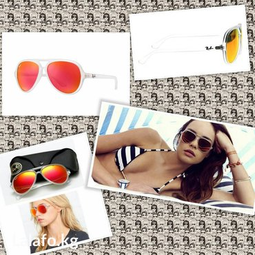 Бренд: ray-ban 4125 cats 5000 flash lens в Бишкек