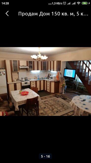 canon 5 d в Кыргызстан: Продам Дом 150 кв. м, 5 комнат