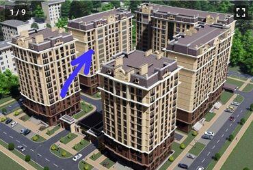 готовые квартиры тс групп в Кыргызстан: Продается квартира: 3 комнаты, 104 кв. м
