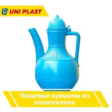 Кухонные принадлежности - Кыргызстан: Кувшин 2.2 л. пищевой из полиэтилена