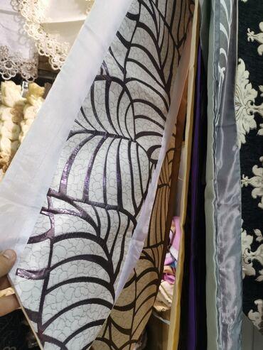 Kuća i bašta - Borca: Dekorativne nastolnjaci 40 & 180 Porucujete artikal tako sto u por
