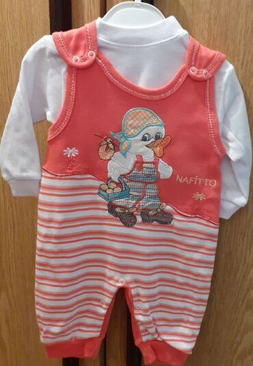 Dečija odeća i obuća - Sremska Kamenica: Pamučni zeka za devojčice, veličina 74