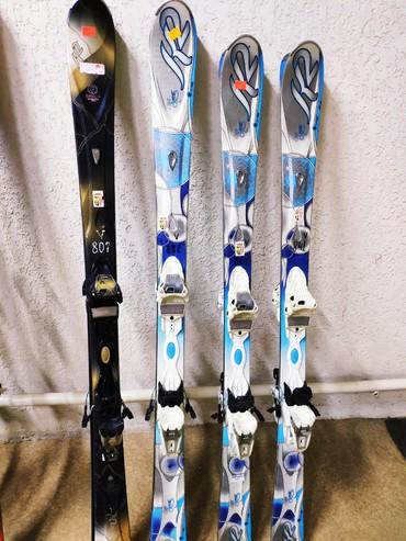 Лыжи в Лебединовка: Лыжи разные б/у в отличном состоянии