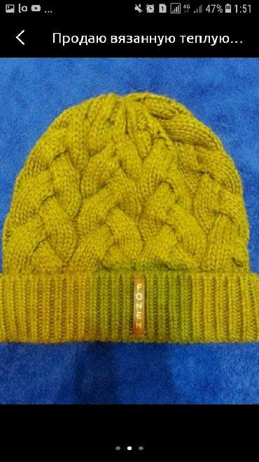 Шапку-для-девочки - Кыргызстан: Отдам теплую шапку за 100с