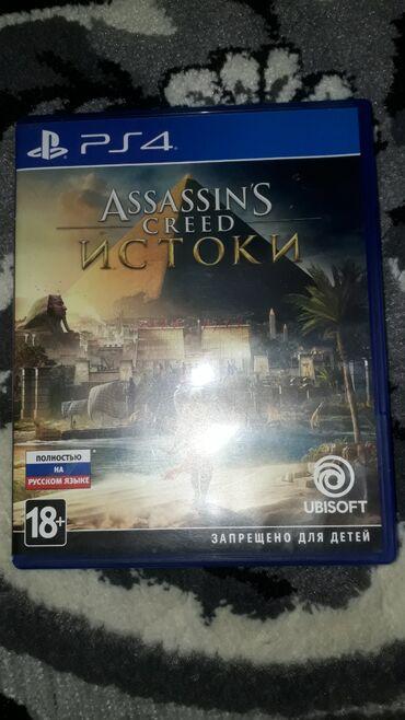 Assasin creed Origins-Истоки Playstation 4 Ps store hits