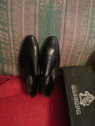 Туфли на мальчика р:36 новые! в Бишкек