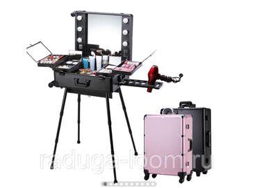 Продаю чемодан для визажистов.Очень удобный.покупала его за 30000сом