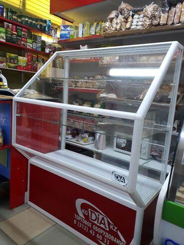витринный холодильник купить в Кыргызстан: Стеклянная витрина