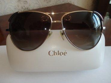Женские очки капли - Кыргызстан: Женские солнцезащитные очки Cloe', французский бренд, оригинал, куплен