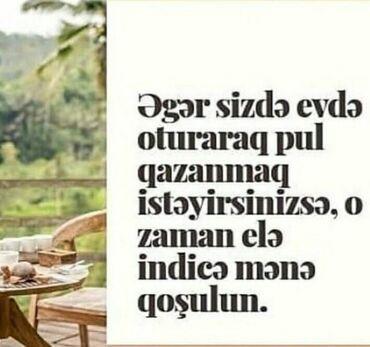 qaynaqci vakansiya 2018 - Azərbaycan: Marketoloq. İstənilən yaş. Natamam iş günü