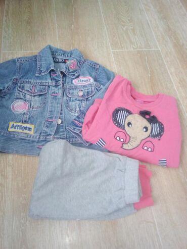 | Borca: Paket odeće