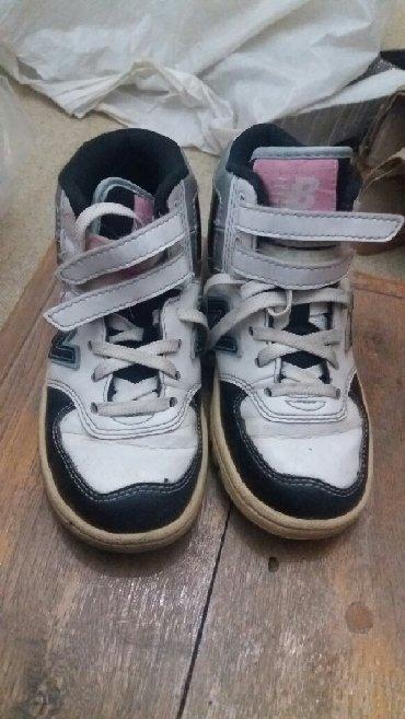 Dečije Cipele i Čizme | Leskovac: Decije patike br 32