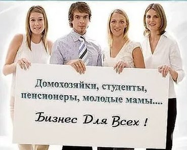 25000сом в Бишкек