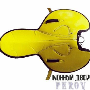 Седло-бабочка, (ээр) в Бишкек