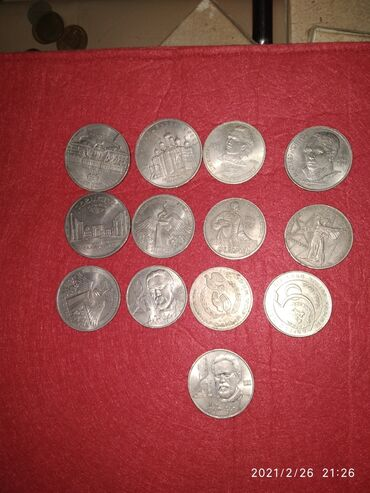 Продаю коллекцию монет, цена договорная