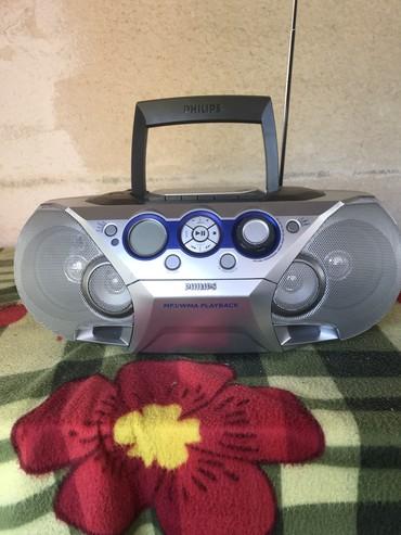 Kućni aparati | Srbija: Na prodaju philips az 3068 u odlicnom stanju ocuvan potpuno ispravan