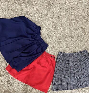 Находки, отдам даром - Кой-Таш: Очень милые юбочки, отдаю за три творожка чудо