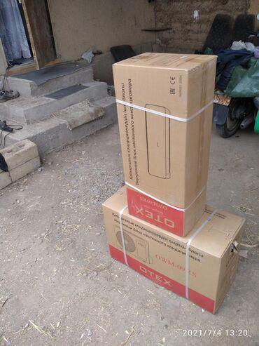 Электроника - Чалдавар: Продаю кандеры отех по оптовым ценам 9ка 25,30 квадрат от 18500 сом