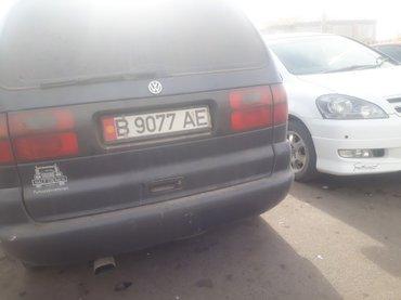 Volkswagen Sharan 1997 в Кочкор