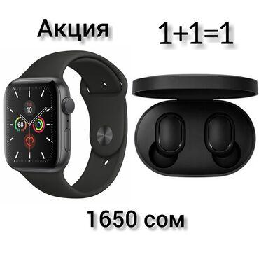 union-02-наушники в Кыргызстан: Смарт часы+ AirAirdots 2 более улучшенный версия, более чистый