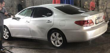 Lexus в Кыргызстан: Lexus ES 3.3 л. 2005