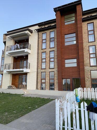 Квартира, ЦО Кыргызское взморье, Бостери, Парковка, стоянка, Охраняемая территория