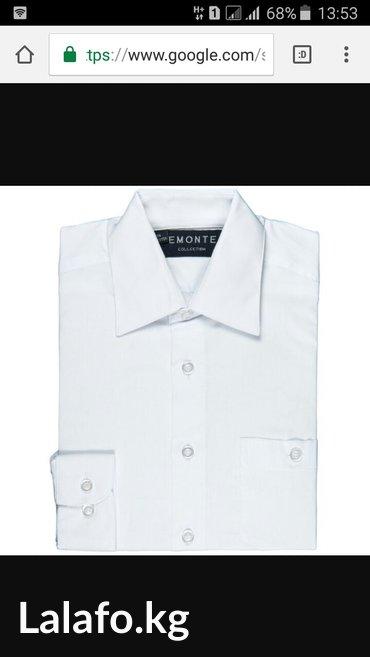 Продаю школьные рубашки на мальчика в Бишкек