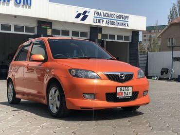 Mazda Demio 2004 в Бишкек