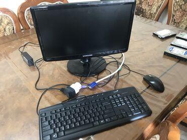 Монитор+клава+мышь  Все кабеля в комплекте