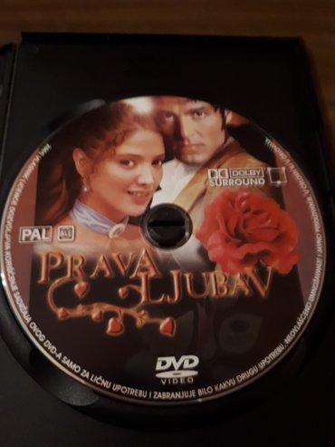 Film original dvd  prava ljubav ocuvan kucna kolekcija in Belgrade