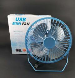 Elektronika | Bela Palanka: USB PC ventilator - veći  USB ventilator - veći Idealan za sve one či