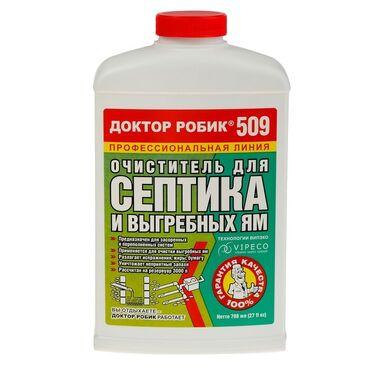 1021 объявлений: Очиститель для септика и выгребной ямы Доктор Робик 509, 798