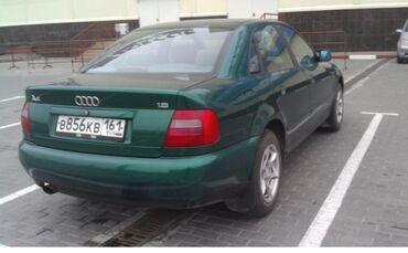 Audi A4 1.8 л. 1998 | 200000 км