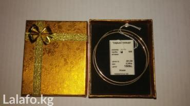 Красивые серебрянные сережки, будут в Бишкек